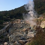 Photo of Unzen Jigoku Hell
