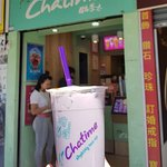 Chatime照片