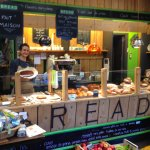 Photo de Bread