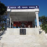 "A shrine dedicated to Mother India (""Bharat Maa"") on the banks of the Nakki Lake"