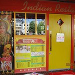 Indian Restaurant Roopali Hakushima照片