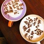 Cafe Ul Ra Bong