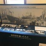 Foto de Tsuruga Museum