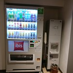 A soft drink and ice cube dispenser on every floor next to the lift.
