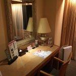 Foto de Hotel Hanshin