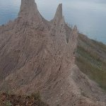 Chinmey Bluffs