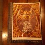 SIAM Spicy Thai & Oriental, Woodward Ave, Royal Oak, MI.
