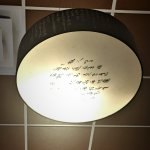 Japanese writing on ceiling lights