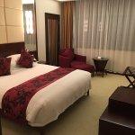 Photo of Ruitai Hongqiao Hotel