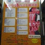 牛牛台式鴛鴦火鍋照片