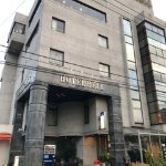 Photo of Hotel Bell Kaneyama