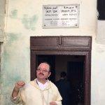 Photo de Aben Danan Synagogue