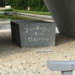 Foto de Museo Memorial de la Paz de Hiroshima