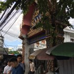 Photo of Temple of the Golden Buddha (Wat Traimit)