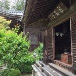 Photo of Hokoji Temple