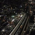 Photo of Okura Act City Hotel Hamamatsu