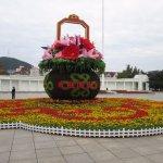 Photo of Dalian People Square