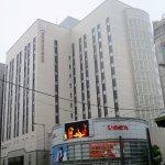 Foto de Matsuyama Tokyu REI Hotel