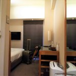 Photo of Hotel Mystays Oita