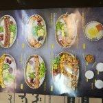 Shemroon Kabab