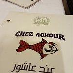 Photo de Chez Achour