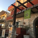 Photo de Talos Restaurant
