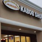 Foto de Sarah's Kabob Shop