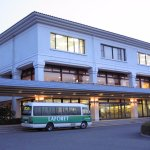 Photo of Laforet Resort Shuzenj