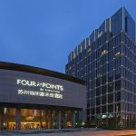Photo of Four Points by Sheraton Suzhou