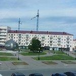 Photo of Mayak Hotel