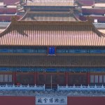 Close up of a building in the Forbidden City