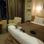 Foto de Park Hotel Tokyo