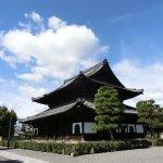 Photo of Kennin-ji Temple