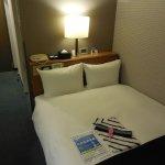 Photo of APA Hotel Miyazaki Eki Tachibanadori