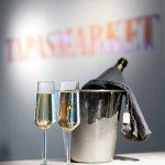 Cava är vår passion, avnjut ett glas cava i vår Loungebar.