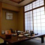 Foto de Gero Onsen Fugaku