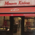 Photo de Minamoto Kitchoan London