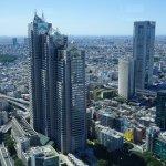 Tokyo Metropolitan Government Buildings Foto