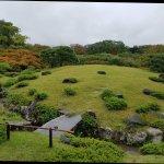 Photo of Isuien Garden