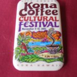 Kona Coffee Festival right around the corner. I help out!