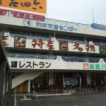 Photo of Port Station Beppu Traffic Center