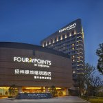 Photo de Four Points By Sheraton Yangzhou Hanjiang