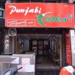 Ảnh về Punjabi Tadka Restaurant