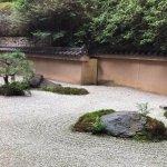 Foto de Hyatt Regency Kyoto