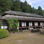 Photo of Obijyo Castle Ruins