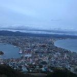 Foto de Mount Hakodate