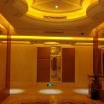 Photo of Hanjueyangming Hotel