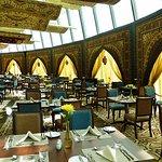 Flying Carpet Restaurant