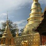 ภาพถ่ายของ Khao Soi House