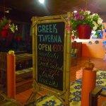 Foto de Sirtaki Taverna